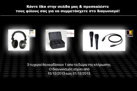 Προσφορά από το e-avshop
