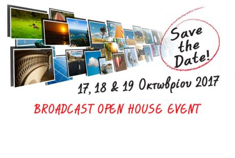 'Broadcast Open House Event' από το Bon Studio