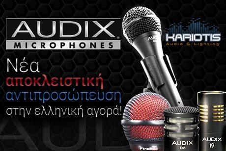 Τα μικρόφωνα της Audix στην Kariotis Audio & Lighting