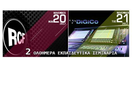 RCF Academy & Hands on DiGiCo