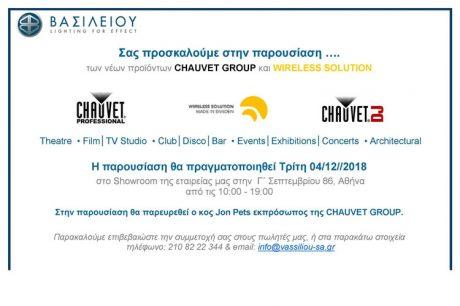 Παρουσίαση Chauvet και Wireless Solutions