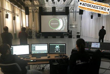 Αποστολή στον Immersive κόσμο της d&b audiotechnik