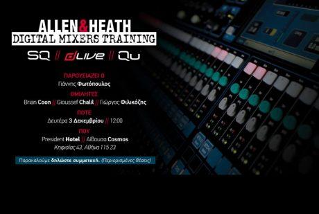 Εκπαιδευτικό σεμινάριο Allen&Heath