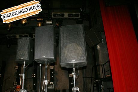 Παρουσίαση Adamson στο Fuzz Club