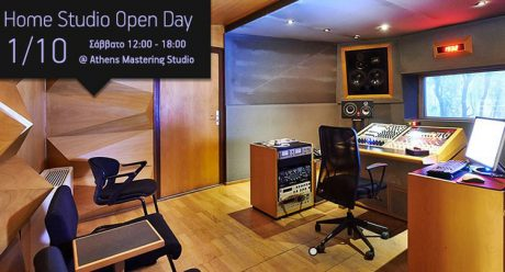Home Studio Open Day από την Athens Pro Audio