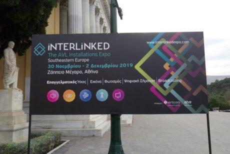 iNTERLiNKED expo: Το πρώτο βήμα έγινε