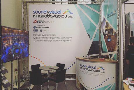 Η εταιρεία Sound and Visual – Κ. Παπαθανασίου Α.Ε. παρουσίασε στη Music World Expo τη συνεργασία της με την PRG Alliance (και όχι μόνο)…
