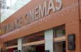 Νέα εγκατάσταση Gefen στα Village Cinemas στο νέο Metro Mall στον Αγ. Δημήτριο