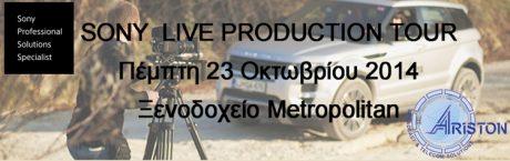 SONY Live Production Tour 2014