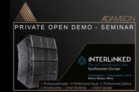 Adamson Private Open Demo-Seminar από την Kariotis Audio & Lighting στα πλαίσια της έκθεσης iNTERLiNKED...