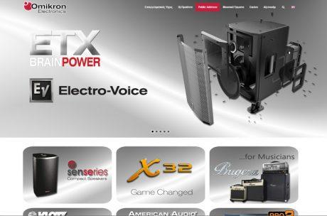 On air το νέο site της Omikron Electronics