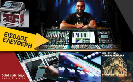 SSL Live Hands-On Sessions από την Audigys