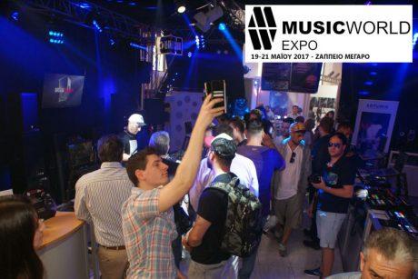 Οι (έως τώρα) συμμετοχές στην Music World Expo 2017