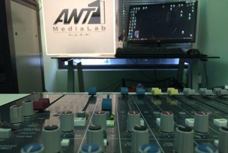 Σεμινάριο «Ραδιοφωνικός Παραγωγός»