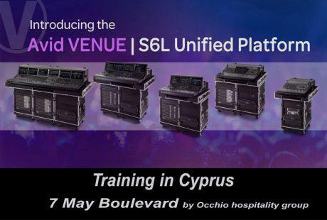 AVID Venue S6L Training στην Κύπρο