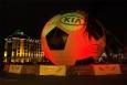 Η Robe φωτίζει τη μεγαλύτερη μπάλα στον κόσμο