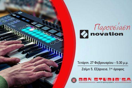 Παρουσίαση NOVATION από το Bon Studio