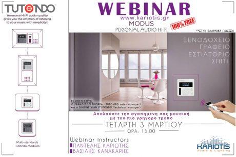 Tutondo Multiroom Systems Webinar