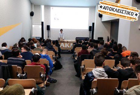 """Η Omikron Electronics με εισηγήτρια την Κ. Παναγοπούλου πραγματοποίησε ένα ενδιαφέρον σεμινάριο για """"Τεχνολογίες Ηχείων PA"""" στο ΙΕΚ ΑΚΜΗ…"""