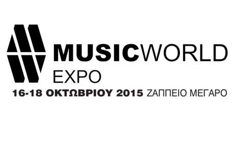 Η Music World Expo ως αφετηρία αισιοδοξίας…