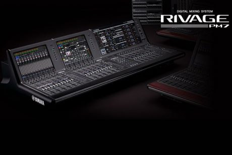 Yamaha: Ντεμπούτο για τη νέα RIVAGE PM7
