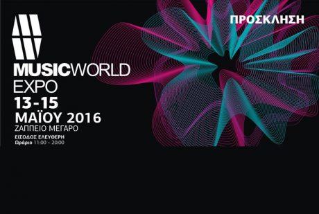 Η έκθεση Music World Expo άνοιξε τις πόρτες της...
