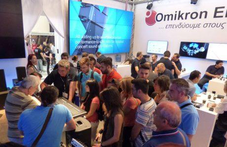H Omikron Electronics στη MWE 2017