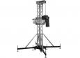 Πύργος ανύψωσης από την Prolyte