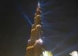 ETC στο ψηλότερο κτίριο στον κόσμο