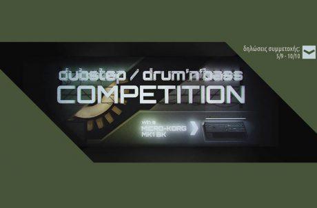 2ος μουσικός διαγωνισμός από την pCmajor