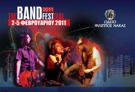 Αρχίζουν τα Live του Band Festival από 2-5 Φεβρουαρίου στο Ωδείο Φ. Νάκας, Ιπποκράτους 41, με ελεύθερη είσοδο...
