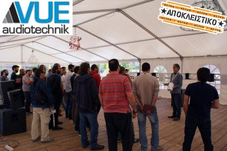 Με τη VUE Audiotechnik στο Ναύπλιο