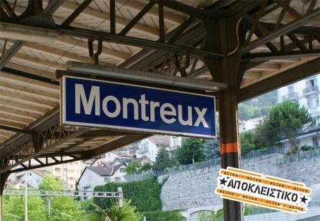 Το aLive 'τζαμάρει' στο Montreux Jazz Festival