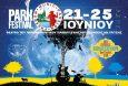 Η MCH drum θα βρίσκεται στο Park Festival