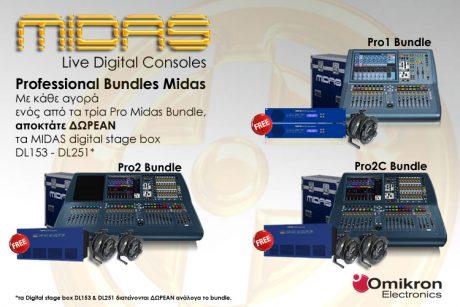 Midas Digital Consoles Bundles με δώρο digital stage box