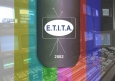 Ανακοίνωση ΕΤΙΤΑ για τη στάση εργασίας στον ΑΝΤ1
