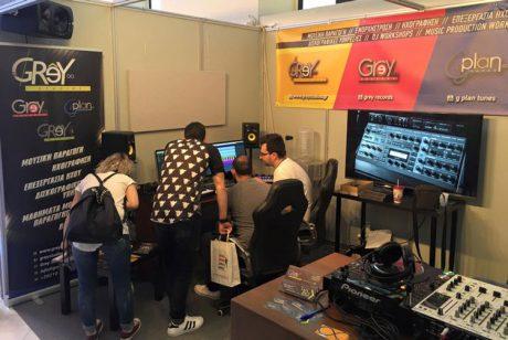 Τα Grey Studios Athens στη Music World Expo