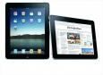 iPad και... Live Audio