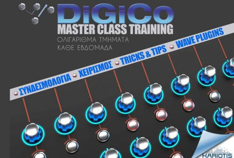 Σεμινάρια Digico Master Class Training