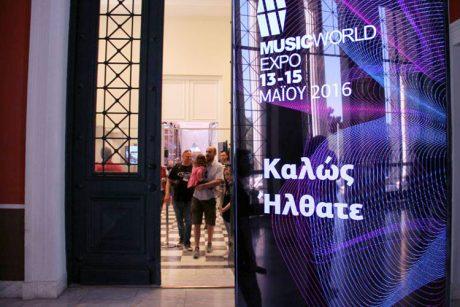 Music World Expo 2017 - Ραντεβού στο Ζάππειο