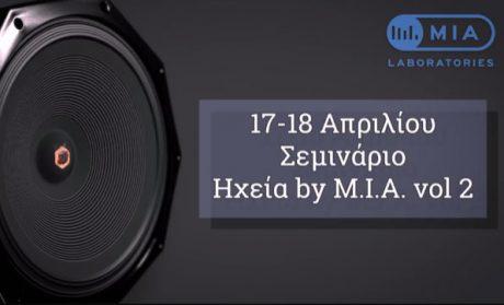 Ηχεία by MIA vol.2