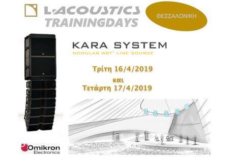 KARA System Technician training στη Θεσσαλονίκη