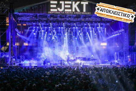 Με την Pro Events σε PRIMER & EJEKT Festival